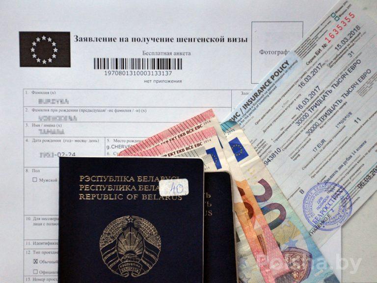 Как сделать шенгенскую визу в минске 585