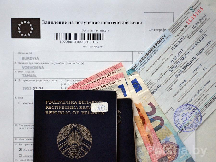 Документы для польской визы