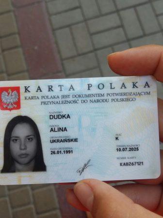 karta_polyaka