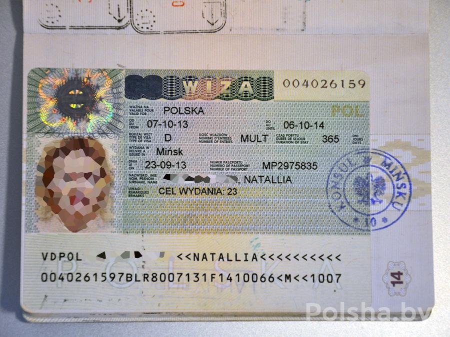 Польская долгосрочная национальная виза
