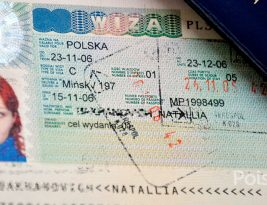 Виза в Польшу — как открыть визу самостоятельно