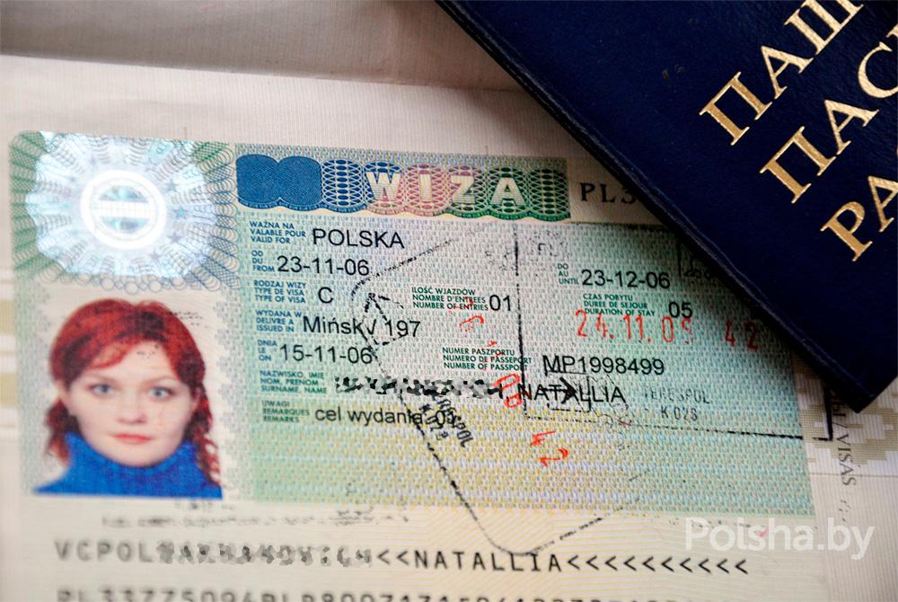 Как сделать визу не выезжая 451