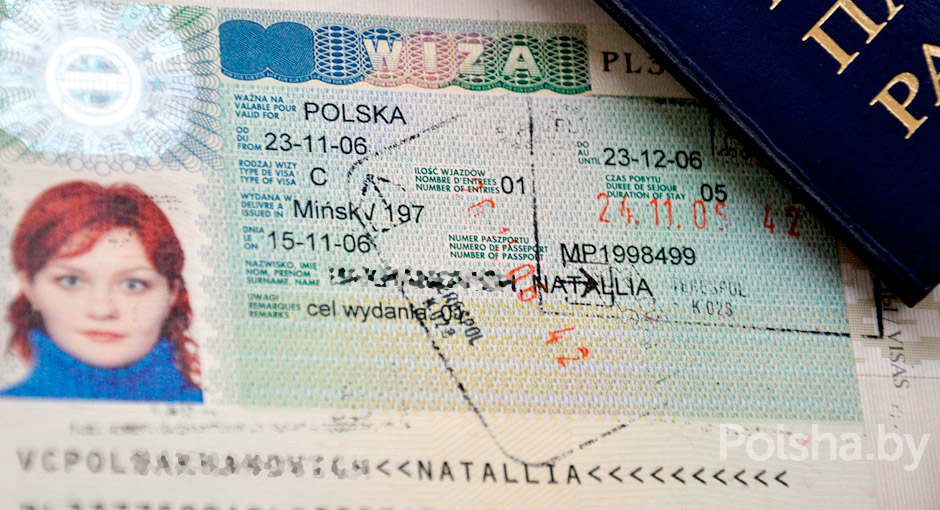 как получить первый паспорт в 14