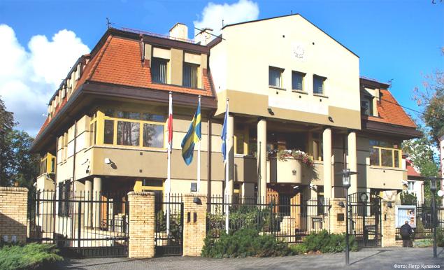 Генеральное консульство Польши в Калининграде