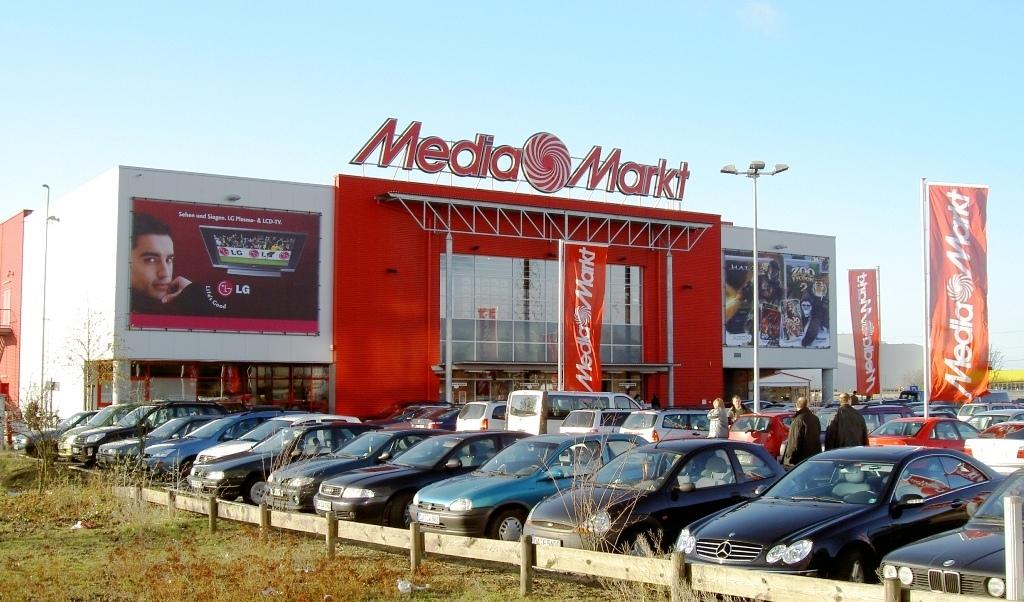 Магазины бытовой техники Белостока