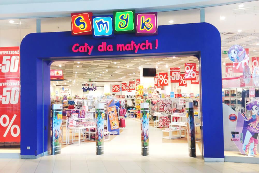 Детские магазины в Белостоке