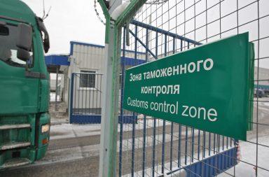 Rusya, Belarus ve Kazakistan gümrük noktalarýný kaldýrdý