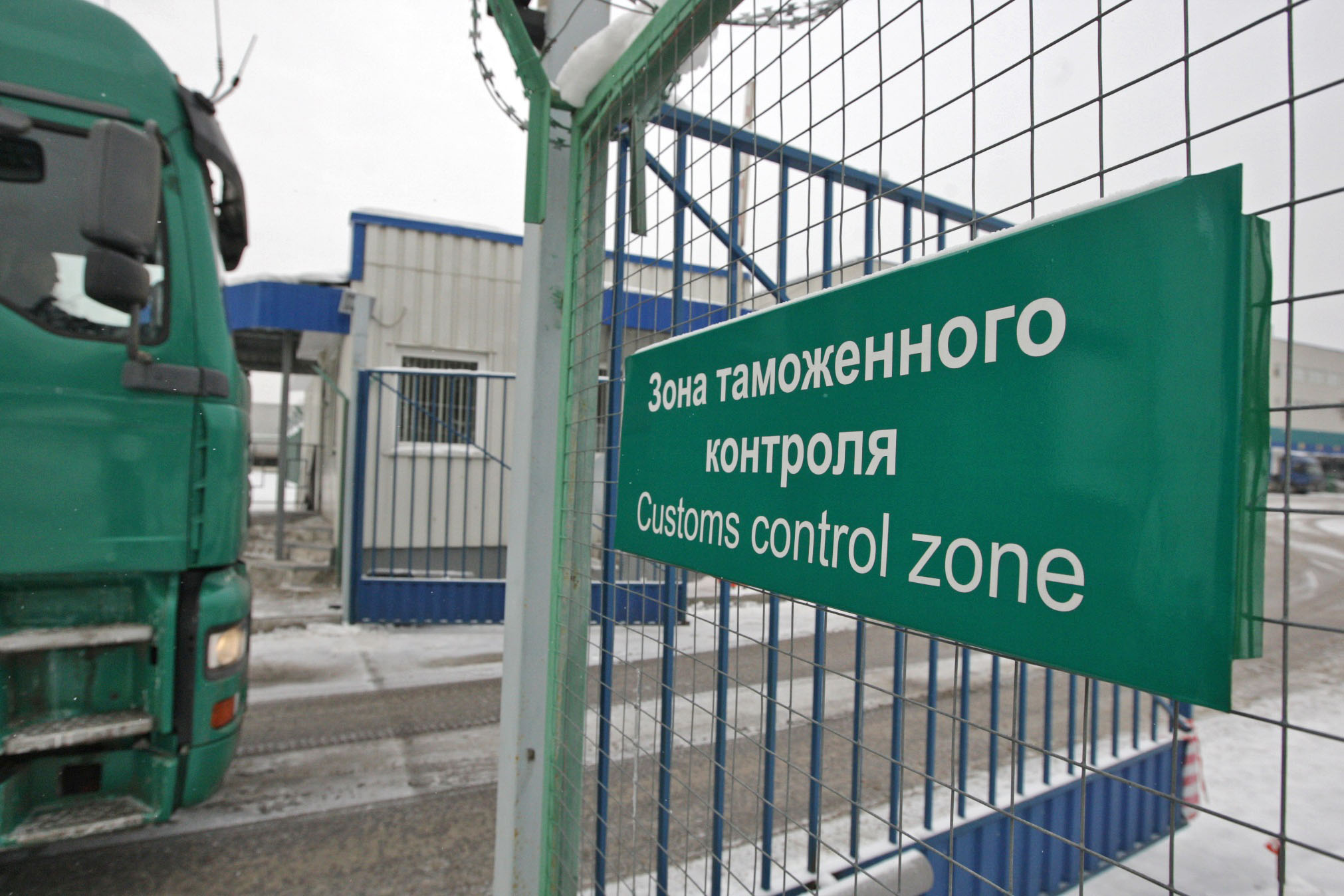 Нормы ввоза товаров в Беларусь из Польши