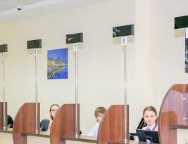 Визовый центр Польши в Гродно — порядок подачи документов