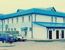 Визовый центр Польши в Лиде — получение визы