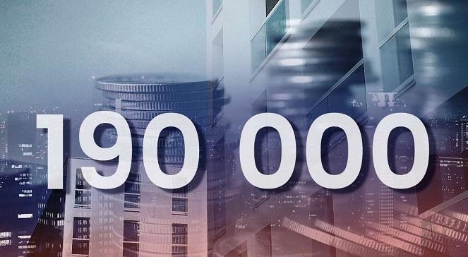 2017 год стал рекордным по выданным на жилье кредитам