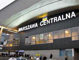 Минск-Варшава: все способы доехать