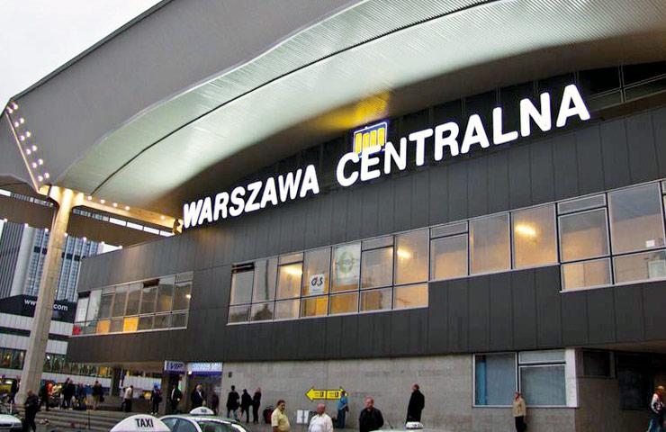 Как добраться до Варшавы 2020 на самолте поезде автобусе авто
