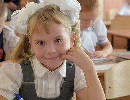Польская семья потратит в среднем 400 евро на школьные принадлежности и форму