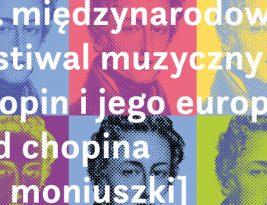 14 августа в Варшаве начинается фестиваль «Шопен и его Европа»