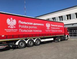Польша передала гуманитарную помощь Беларуси