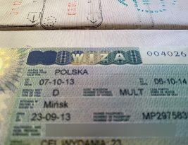 Въезд в Польшу с гуманитарными целями для граждан Беларуси