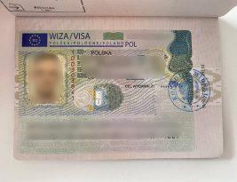 МИД Польши скоро начнет выдачу экспресс виз для граждан Беларуси
