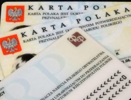Регистрация заявлений на карту поляка в Белостоке