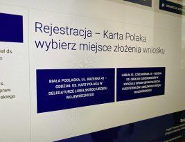 Запись на карту поляка в Люблине, Бялой-Подляске и Белостоке